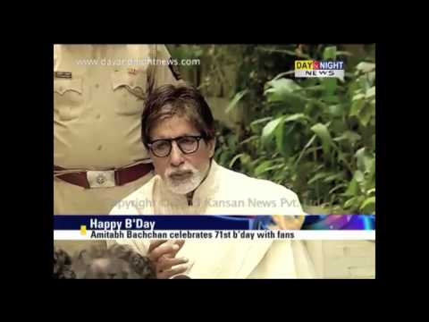 Amitabh Bachchan Celebrates 71st B'day With Fans video