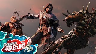《中土世界:魔多之影 Middle-Earth: Shadow of Mordor》新手快速入門攻略