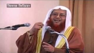 Quran Naziler Uddeshsho by Shaykh Kamaluddin Zafree (Part 03 of 09)