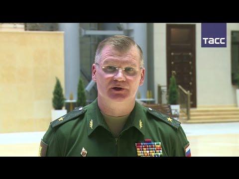 Конашенков назвал виновных в гибели российской медсестры в Алеппо