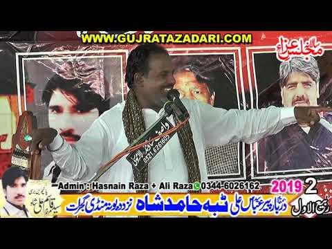 Zakir Amir Hussain Jafri | 2 Rabi ul Awal 2019 | Tiba Hamid Shah Gujrat || RazaProduction