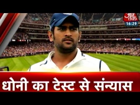 Dhoni to retire from Test Cricket