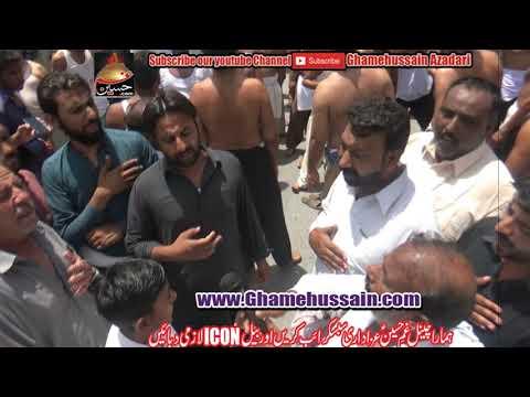 Annual Matamdari o protest yome inhadam jannat ul baqi | 8 Shawal 2019 | Chakwal