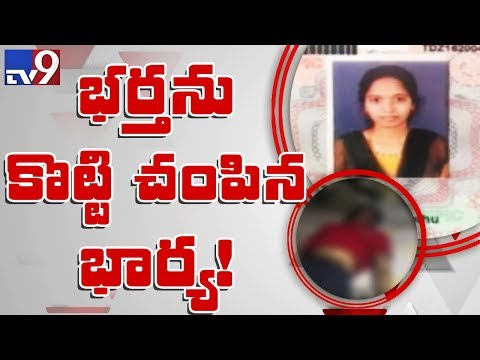 Devika kills drunkand husband in Hyderabad at Flim Nagar - TV9