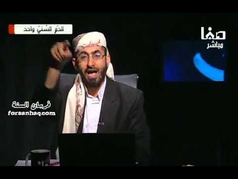 مناظرة (1)بين الشيخ خالد الوصابي والشيعي ناظم العقيلي