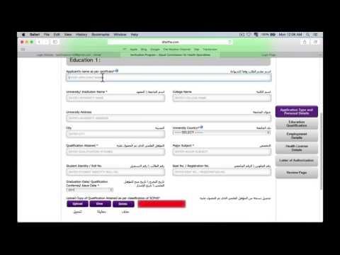 How to apply for dataflow online طريقة عمل داتافلو