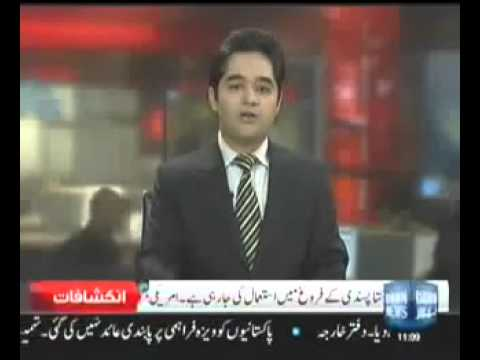 Saudi Arabia and UAE fund Terrorism in Pakistan. WikiLeaks