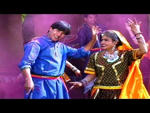 Aayo Faganiyo Full Video Song Rajasthani | Rajkumar Swami | Holi Fagun - Loor video