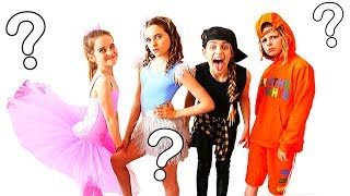 WHICH NORRIS NUT IS THE BEST DANCER? *REAL celebrity judges* w/The Norris Nuts