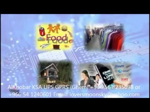 Alkhobar, Dammam Ksa Ups Gprs (ghems) +966 56 8235098 Or +966 54 1240601 (loversmoonskyyahoo) video