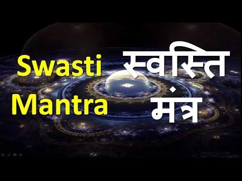 Swasti Mantra ( स्वस्ति मंत्र ) - Meaning...