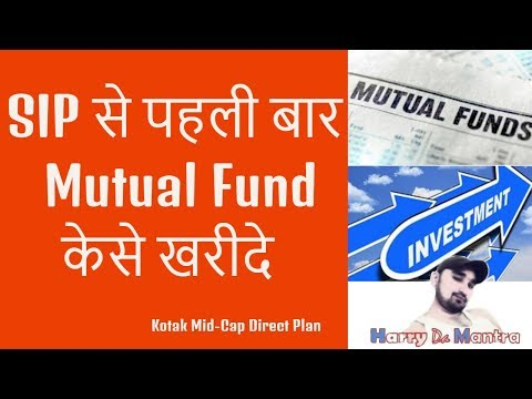 How to Buy Mutual Funds SIP Online | Step by Step in Hindi | Direct Purchase SIP