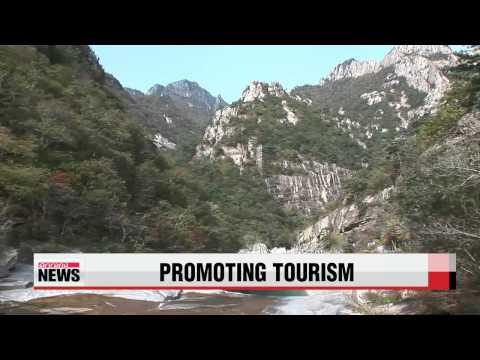 N. Korea promotes tourism to Wonsan and Mt. Geumgang   북한, 원산-금강산지역 주요 명승지 소개 ′눈
