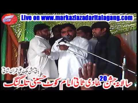 zakir ghulam Mustafa 9 March 2018 talagang