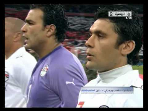 The National Anthem Of Egypt From The Deep Heart Of Wembley Stadium video