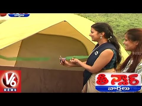 Collector Amrapali Inaugurates Eco Tourism At Devanuru Forest | Warangal | Teenmaar News