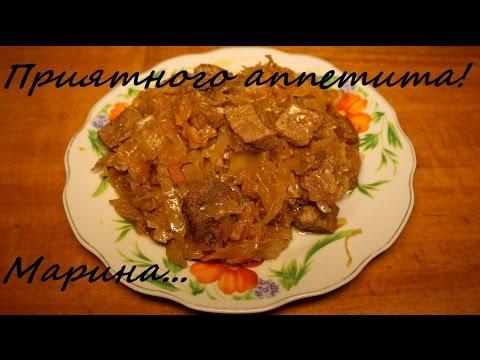 Капуста тушеная с говядиной в мультиварке рецепт с фото