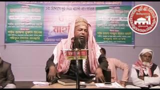 Bibidho Bishoy By Shaikh Shamsur Rahman Azadi