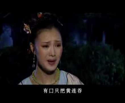 Chinese Opera-Dream of Red Chamber-death of Qin Keqing-3