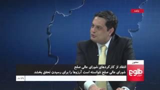 MEHWAR: HPC's Work Process Discussed