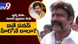 Balakrishna's stylish counter to Pawan Kalyan!