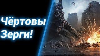 Очень Мясная Оборона [Survival Wars] ● StarCraft 2