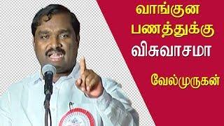 வாங்குன பணத்துக்கு விசுவாசமா...tamil news live, tamil live news, tamil news redpix