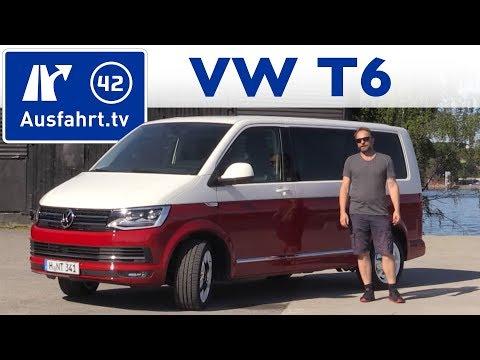 2015 Volkswagen Multivan Generation6 T6  - Fahrbericht der Probefahrt. Test. Review (German)