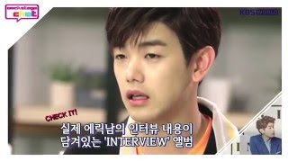 ERIC NAM 에릭 남 [Backstage Chat]