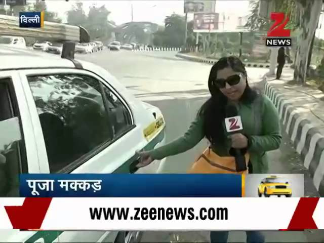 Zee Media Exclusive: Reality test on radio taxi in Delhi