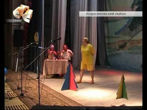 Кубок Юмора и другие новости