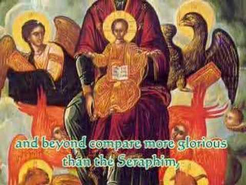 Axion Estin, Greek Orthodox Christian Byzantine Chant 5