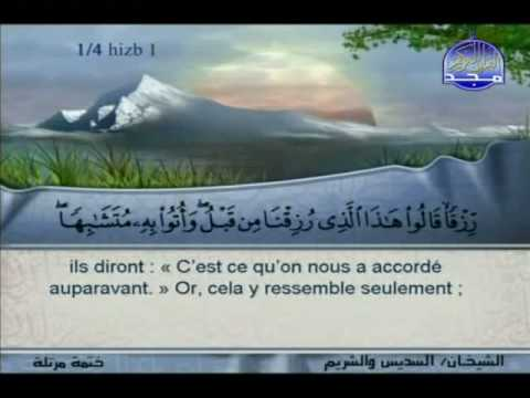 Traduction Complete Du Saint Coran Sourate Alfatiha Al Baqara 1 ...