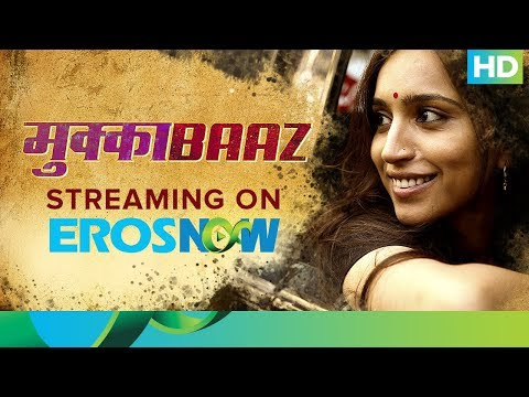Mukkabaaz Streaming On Eros Now | Worldwide Digital Premiere | Vineet Kumar, Zoya, Jimmy Shergill