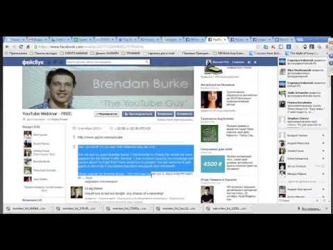 Как пригласить на мероприятие в фейсбук