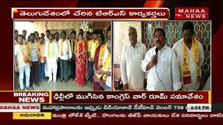 Big Shock To TRS in Khammam | 50 Families Join In TDP Party