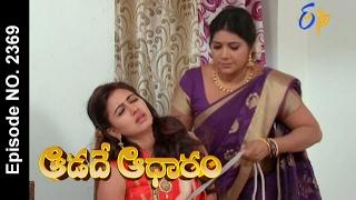 Aadade Aadharam |18th February 2017 | Full Episode No 2369| ETV Telugu