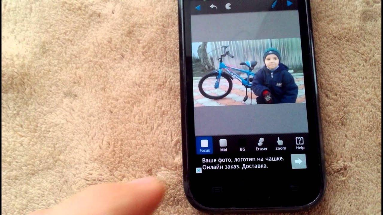 Как сделать фото странички в телефоне