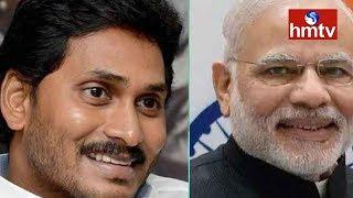 YS Jagan To Meet Modi In Delhi Today | hmtv