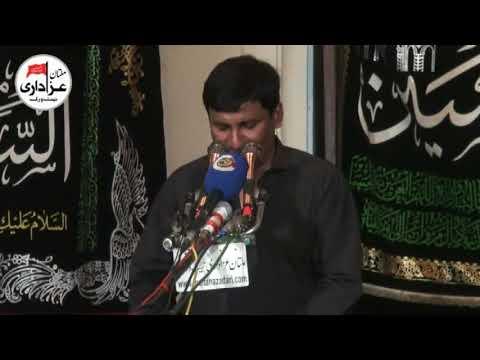 Zakir Ghulam Abbas Rattan | 7 Muharram 1439 - 2017 | ImamBargah Shah Yousaf Gardez Multan
