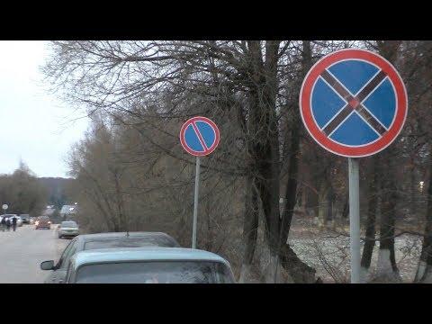 Обжалование постановления ГИБДД.  Парковка под знаком 3.27