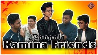 এ কেমন Friend || বন্ধু নাকি শত্রু || Kamina Friend (14+) || Bangla Funny Video || New video 2018