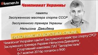 Чемпионат Украины : Гримма
