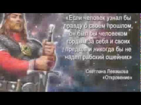 Песня воины добра воины света скачать