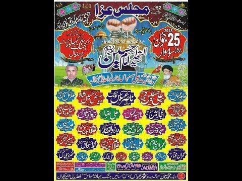 Live Majlis 25 june 2018 Dhudial Chakwal