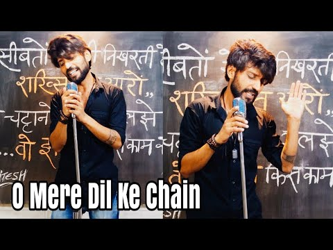 O Mere Dil Ke Chain | Reprise | Rahul Jain | Kishor Kumar | R.D. Burman