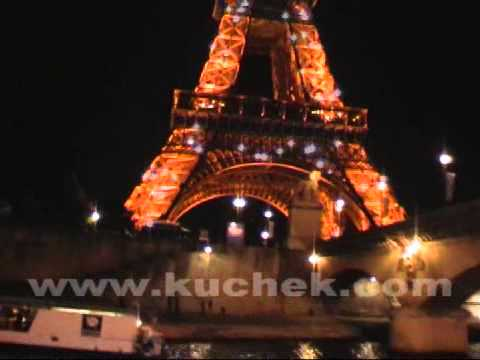 Кючек Париж, Paris - New York manele