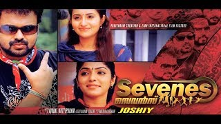 Sevenes - Sevenes Malayalam movie info 2011