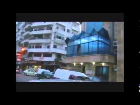 اللاذقية الفلم الوثائقي التسجيلي الرائع latakia wonderful documentary film