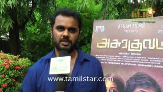 Vignesh Menon At Asurakulam Audio Launch